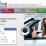Πως θα βρω ασφάλειες αυτοκινήτων στο Asfalistra