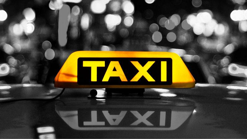 Ασφάλειες Ταξι