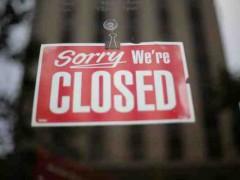 Ασφαλιστική εταιρία έκλεισε